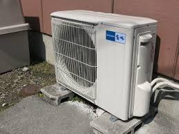 Csodás légkondicionáló
